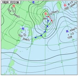 1月27日(金)15時の実況天気図
