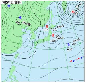 2月1日(水)15時の実況天気図
