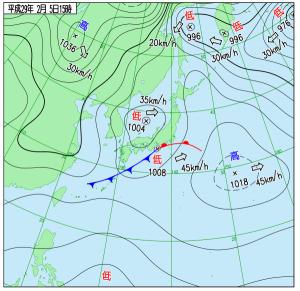 2月5日(日)15時の実況天気図