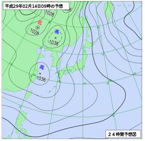 2月14日(火)9時の予想天気図