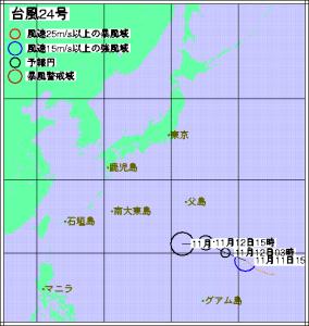 ウエザーテック 台風24号進路予想(11月11日15時)