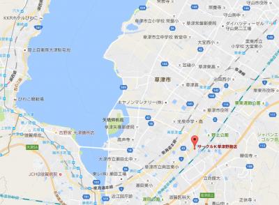 サークルK草津野路店