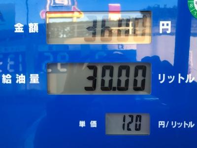 レギュラーガソリン120円/L(16/11/23)