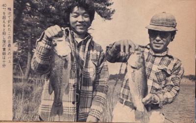 銀山湖と鴨池のバス釣り(週刊釣りサンデー5月22日号)