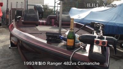 1993年製のRanger482vs WILD DOG 進水式(YouTubeムービー)