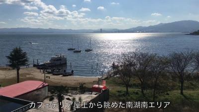 アホ風の琵琶湖南湖(YouTubeムービー)