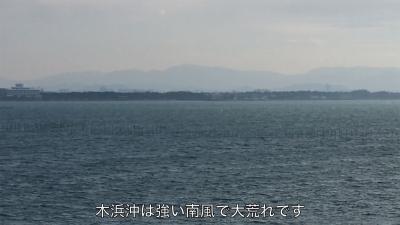 正月早々からアホ風の琵琶湖(YouTubeムービー)