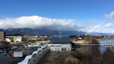 雨上がりの比良山と虹(1月30日13時30分頃)