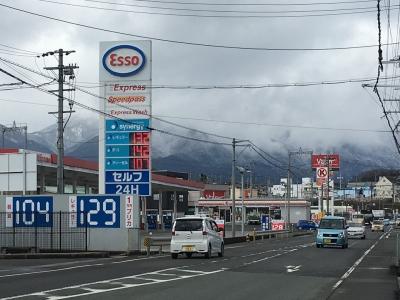 レギュラーガソリン132円/L 西近江路沿い大津市真野のセルフGSで