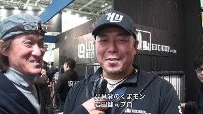 田中次男 バス職人のフィッシングショーOSAKA2017 Part3(YouTubeムービー)