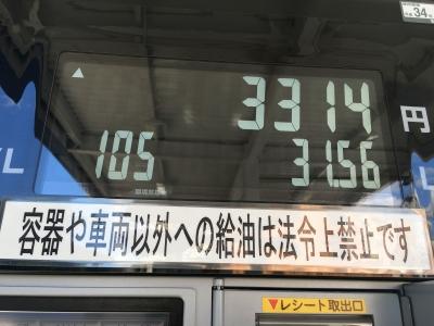 レギュラーガソリン105円/L