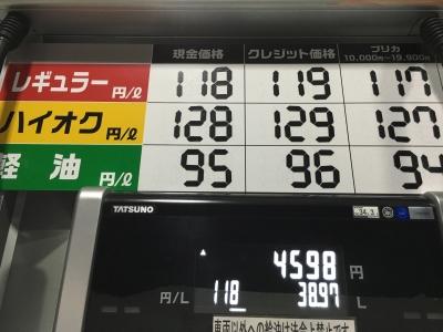 レギュラーガソリン118円/L!! 三重県熊野市国道42号沿いのセルフGSで