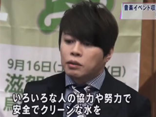 NHKおうみ845(17/01/19)