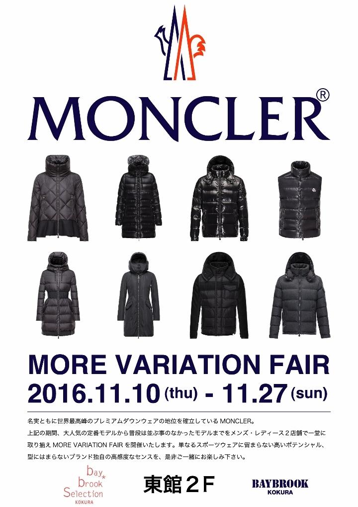 mon_poster_q.jpg
