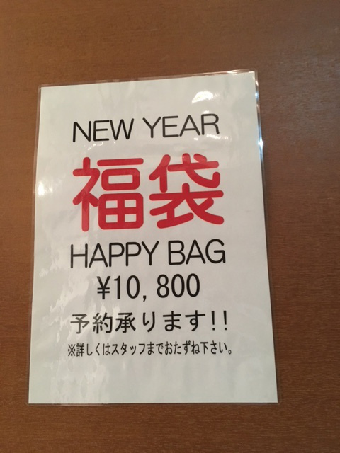 blog20161222(6).jpg