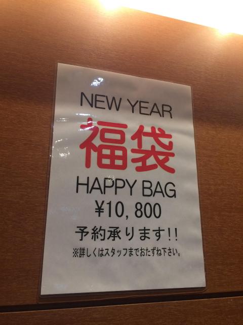 blog20161226(6).jpg