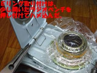 FANHTR_43_DSC04997a.jpg
