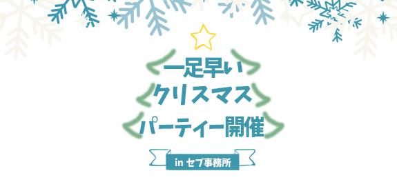 세부-크리스마스_top