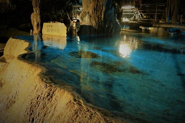 2016沖縄の旅 鍾乳洞・玉泉洞(8)