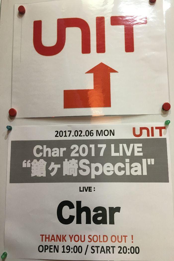 038-CharUNIT.jpg