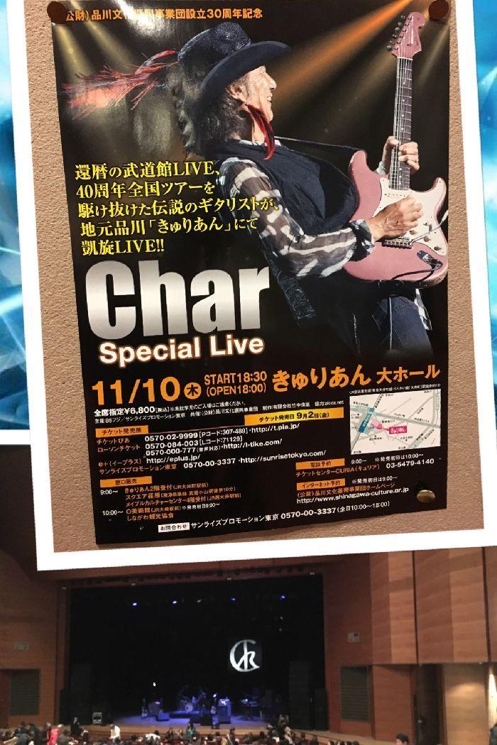 110-CharLIVE.jpg
