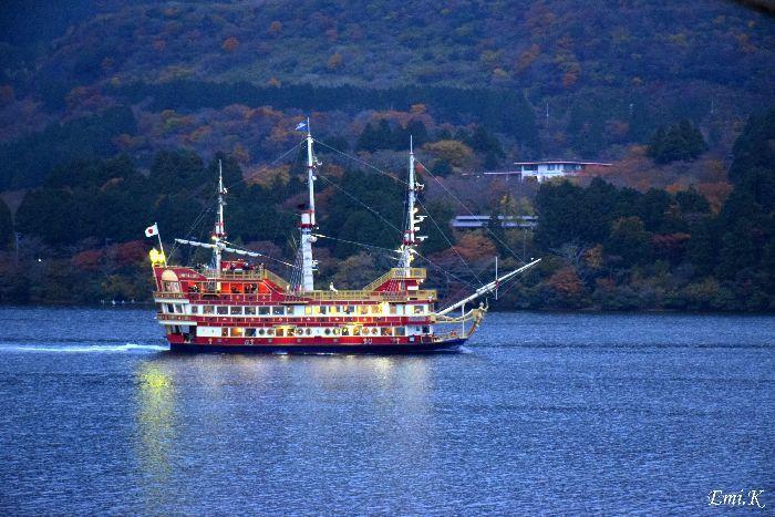 195-New-Emi-海賊船