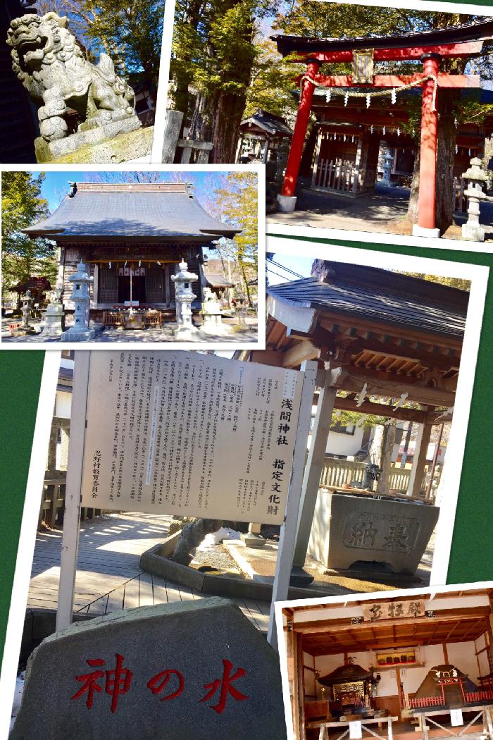 043-浅間神社