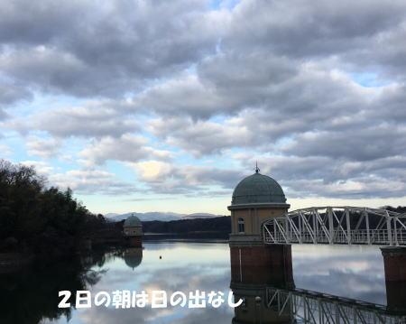 2017-01-03_1.jpg