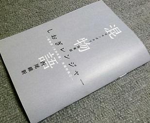kizu170109.jpg