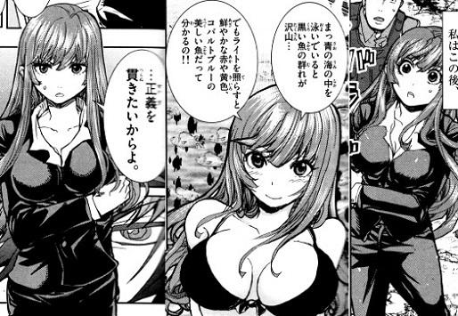 shikeishuu170115-1.jpg
