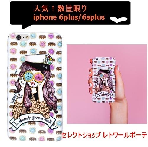 DONUT GIRL IPHONE 6 _ CASE1111