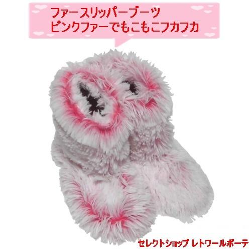 Maddison Faux Fur Slipper Boots pink (5)111111