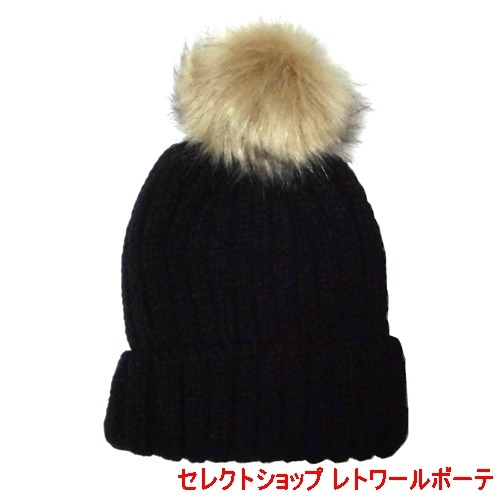Anya Faux Fur Pom Rib Knit Beanie Hat1 (2)1
