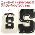 LETTER BAG S1