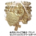 heart bracelet set (2)111