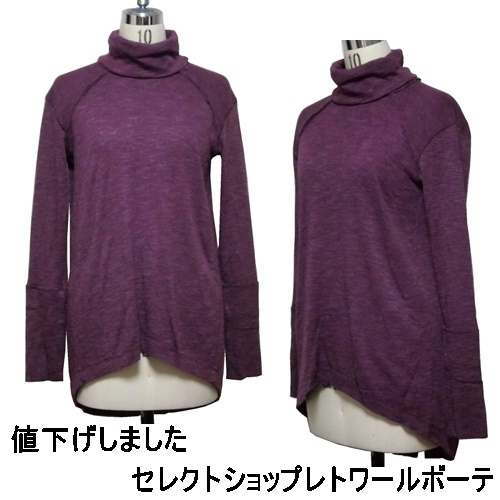 Long Sleeve Turtleneck plum (6)11111