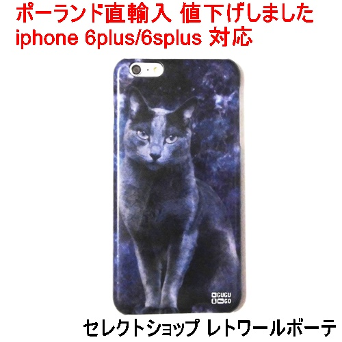 Black Cat Phone case iphone 6 plus (3)11
