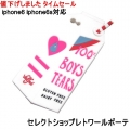 BOYS TEARS 3D IPHONE 6 CASE (3)11