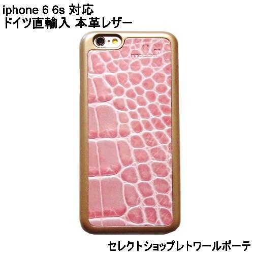 MrMrs Alli iPhone 6 Hulle1 (4)11