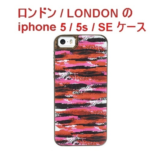 WAH Nails Brush Stroke iPhone 55S Case (1)