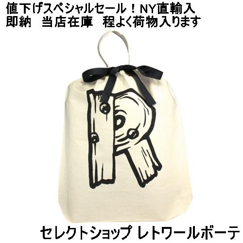 LETTER BAG R1111