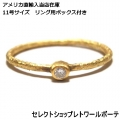 single ring yellow1
