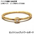 single ring yellow1