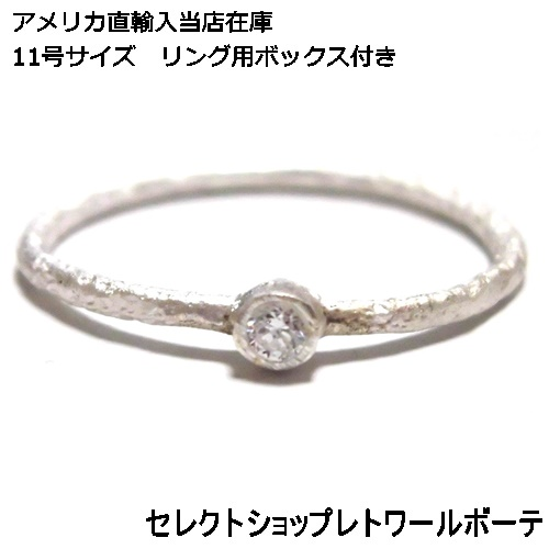 single ring white (2)111