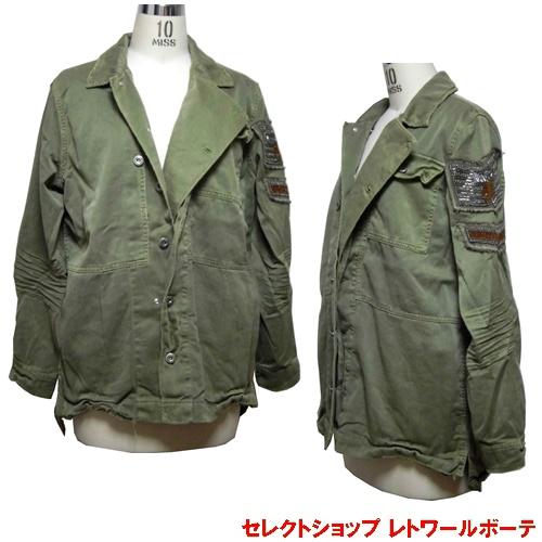 Jacket military olive (10)1