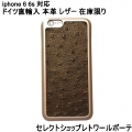 Elegante Mrs Metallic iPhone 6 Case Straub 2 (2)111