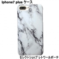 iphone 7 plus case marble (3)1111