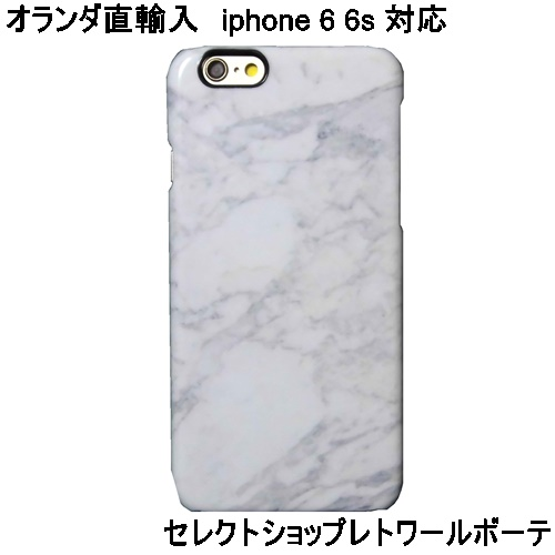 FROSTED MARBLE IPHONE 6 CASE2 (3)11