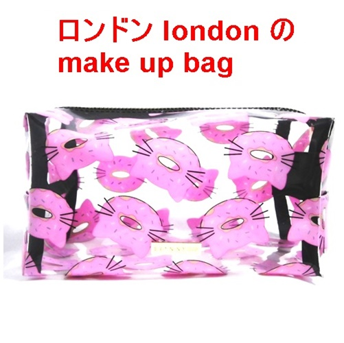 cat nut make up bag (4)1