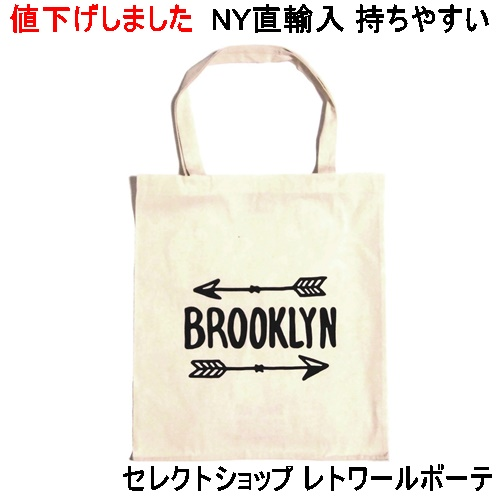 BROOKLYN ARROW TOTE111